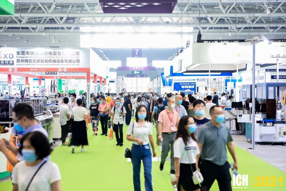 2021深圳國際連接器 線纜線束展今日盛大開幕